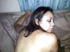 Banana rubia juego sexo amateur latino